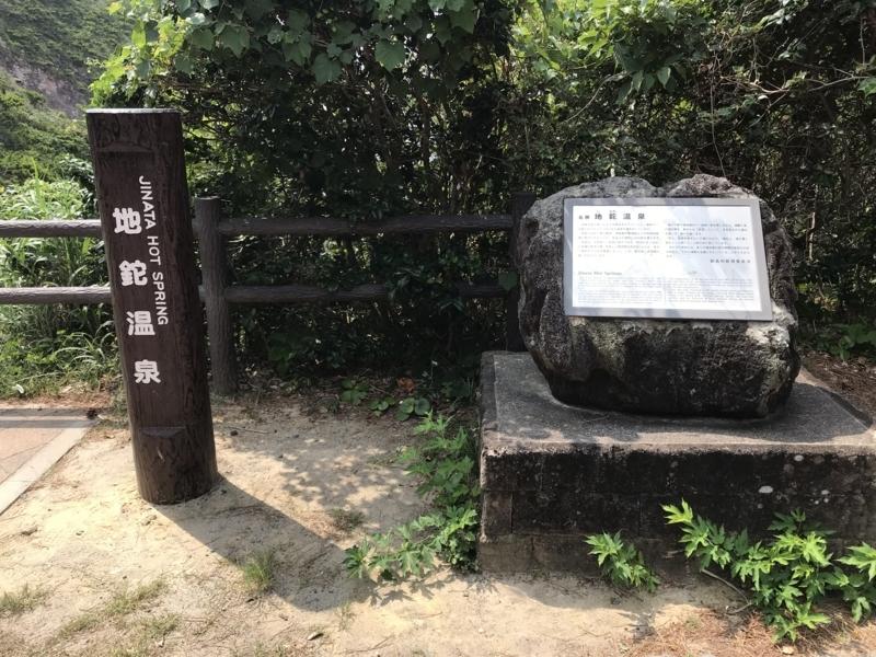 f:id:toshiki5911:20180726142004j:plain