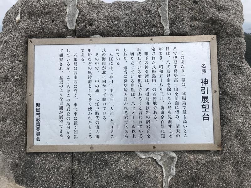f:id:toshiki5911:20180726144207j:plain