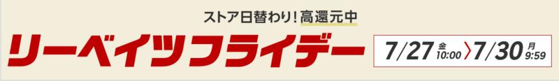 f:id:toshiki5911:20180726155021p:plain