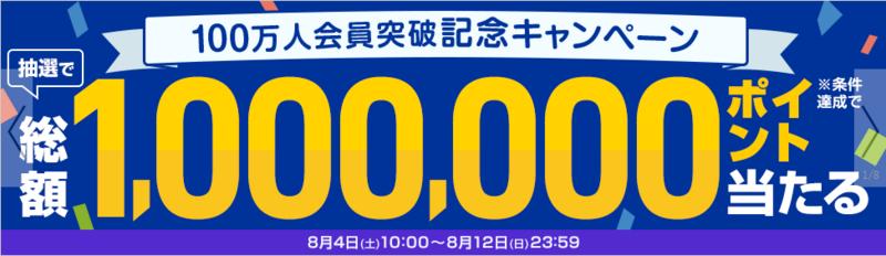 f:id:toshiki5911:20180804111946p:plain