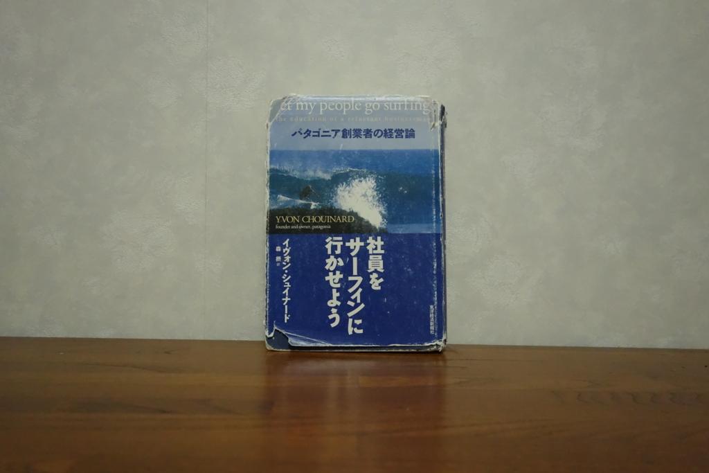f:id:toshikida:20160105205713j:plain