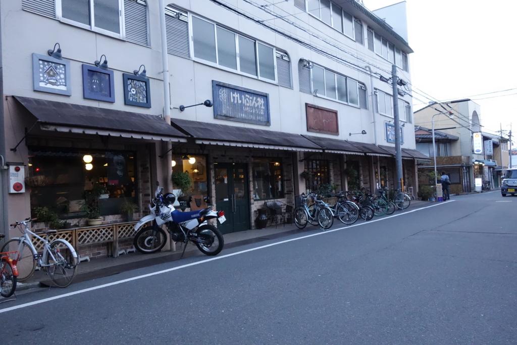 f:id:toshikida:20160116231528j:plain