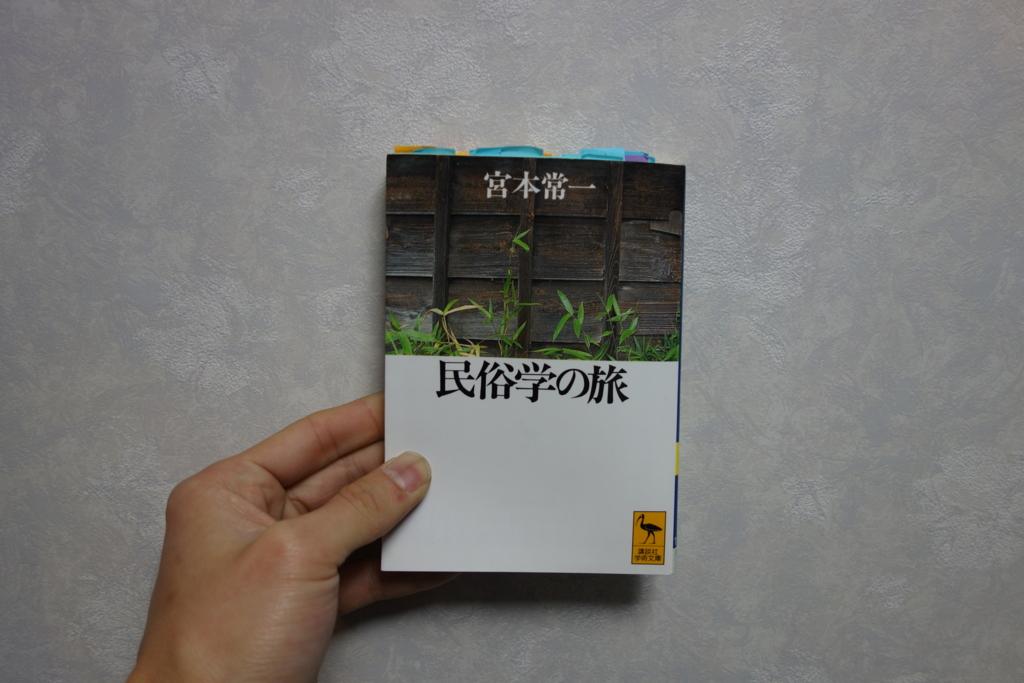 f:id:toshikida:20160404230713j:plain