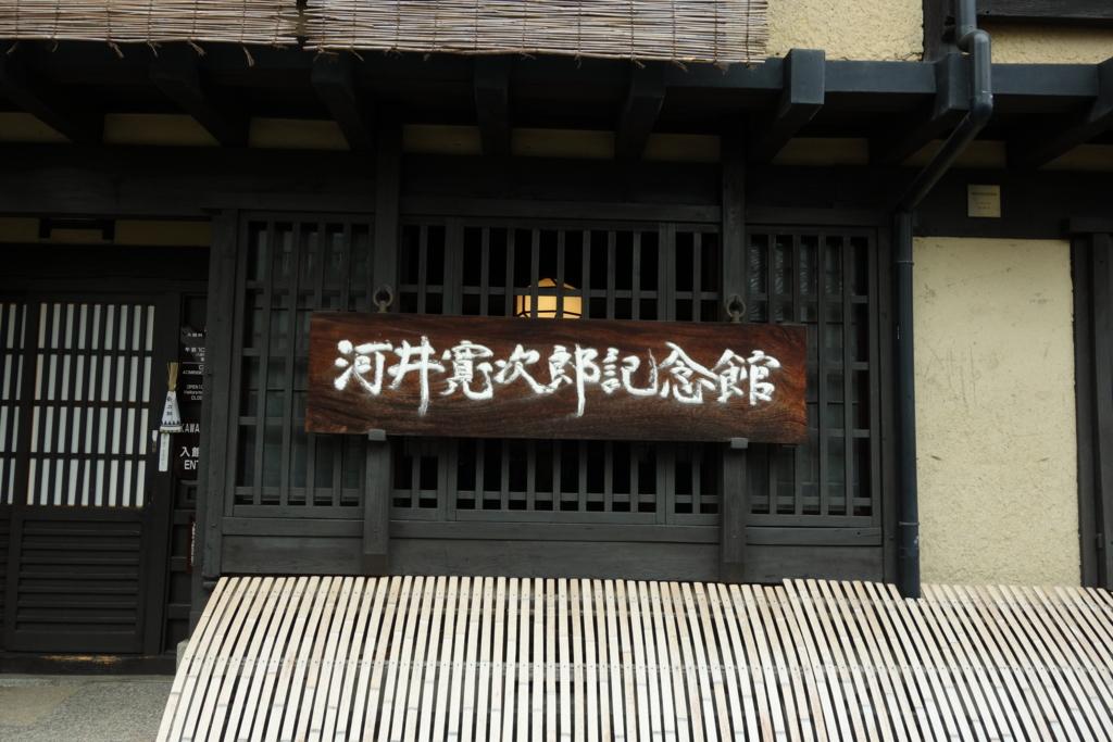 f:id:toshikida:20160731214222j:plain