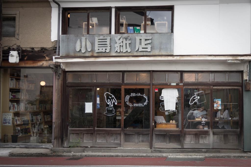 f:id:toshikida:20160821111421j:plain