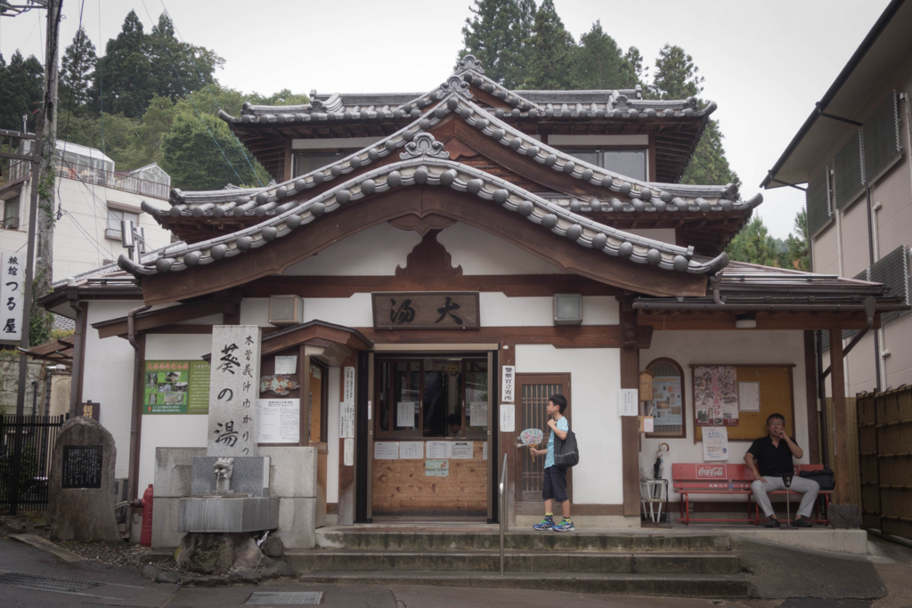 f:id:toshikida:20160821111501j:plain