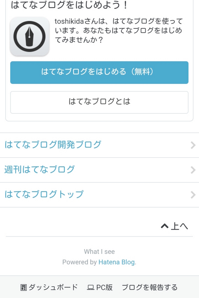 f:id:toshikida:20160903200207j:plain