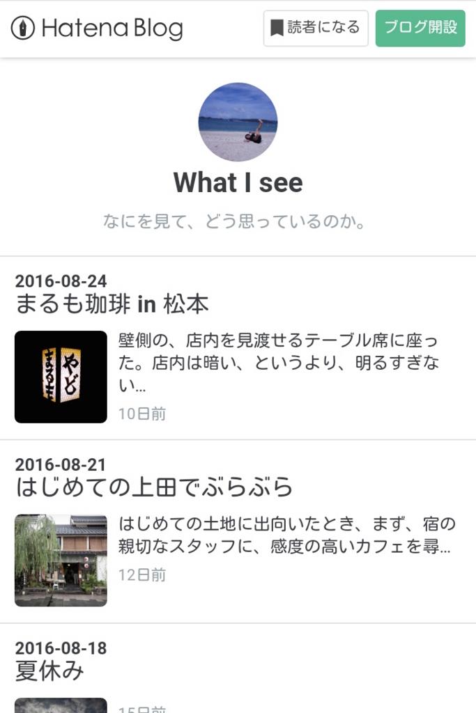 f:id:toshikida:20160903200210j:plain