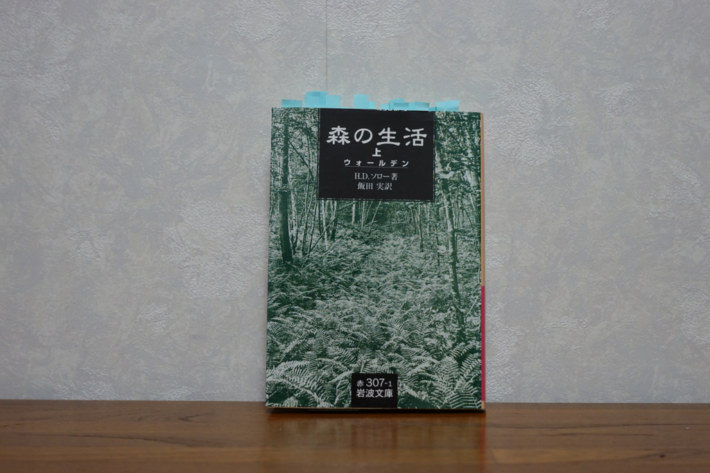 f:id:toshikida:20170111215012j:plain