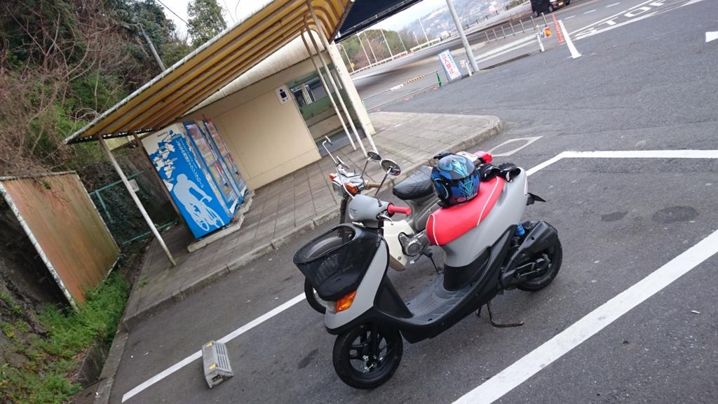f:id:toshikingbox:20170412213746j:plain