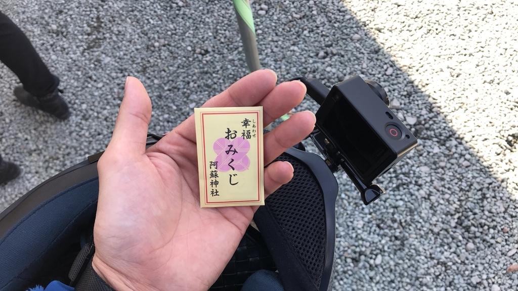 f:id:toshikingbox:20190105162516j:plain