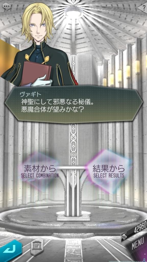 f:id:toshikoro:20180401203103j:plain