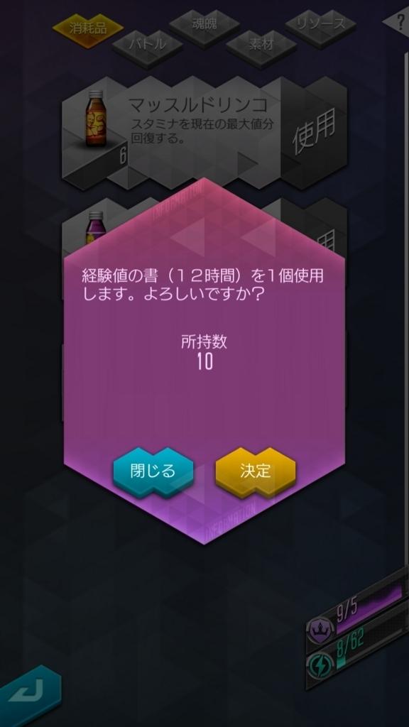 f:id:toshikoro:20180401203518j:plain