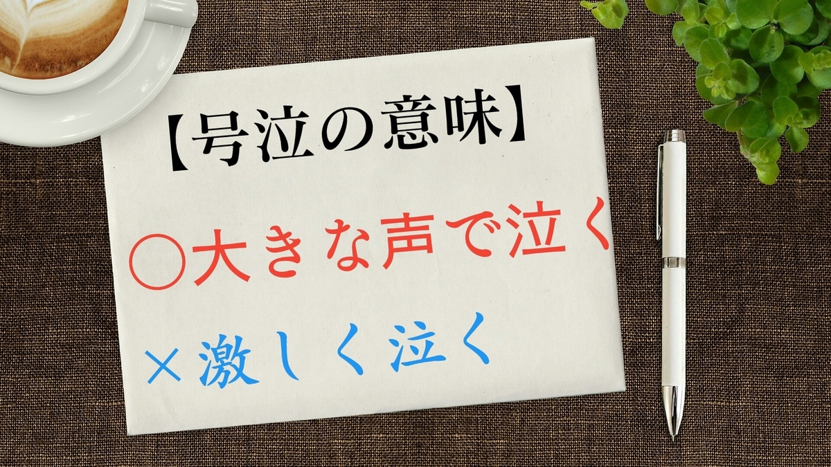 f:id:toshikoro:20200424211129j:plain