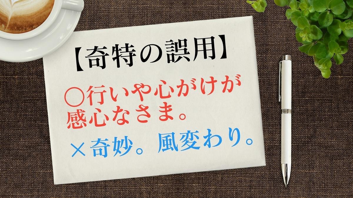 f:id:toshikoro:20200524120008j:plain