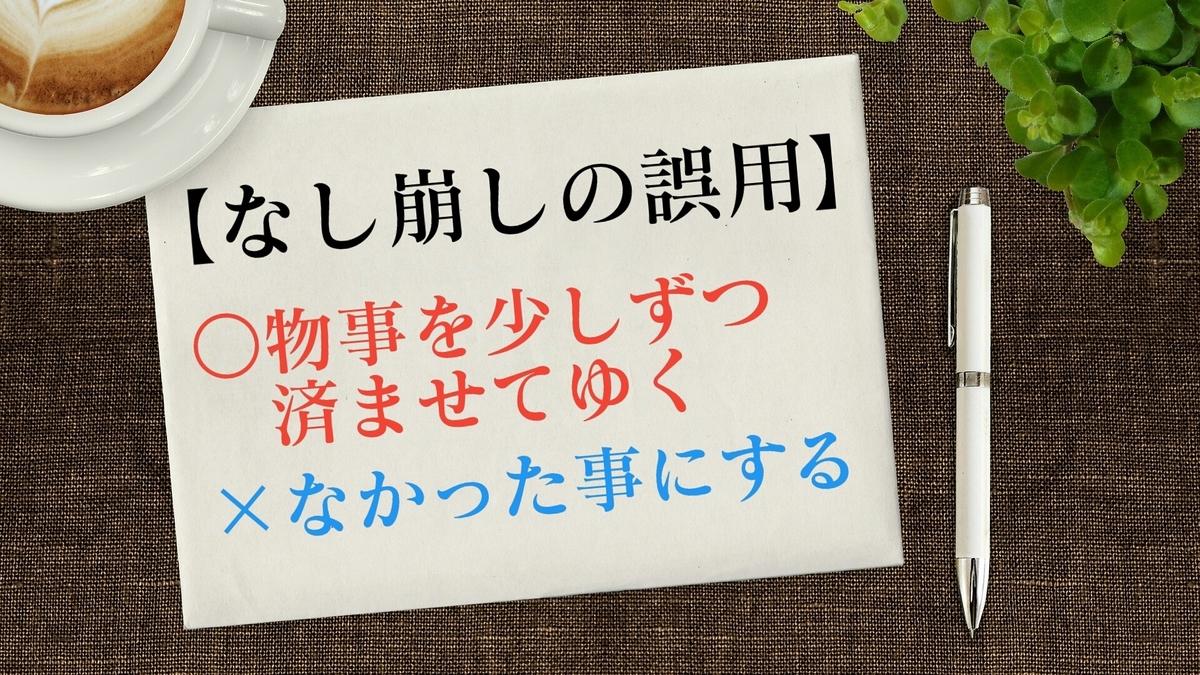 f:id:toshikoro:20200528130216j:plain