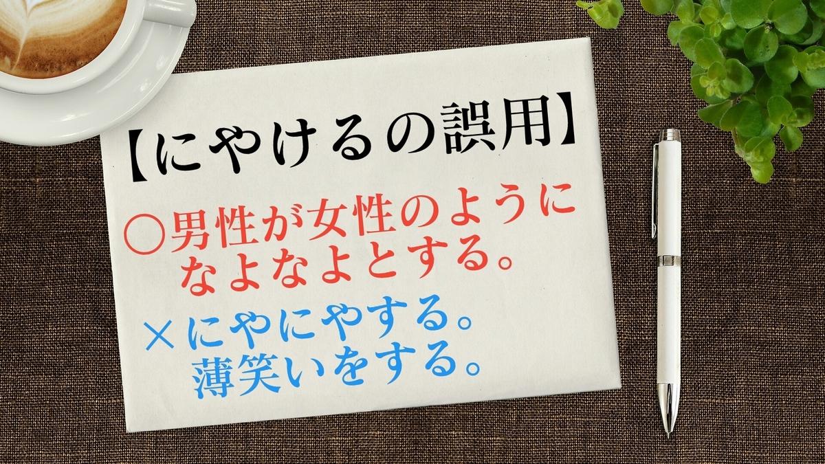 f:id:toshikoro:20200601164915j:plain