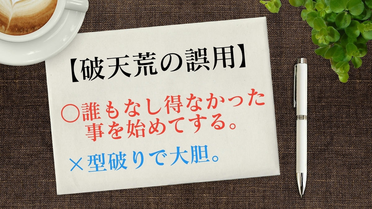 f:id:toshikoro:20200603161921j:plain