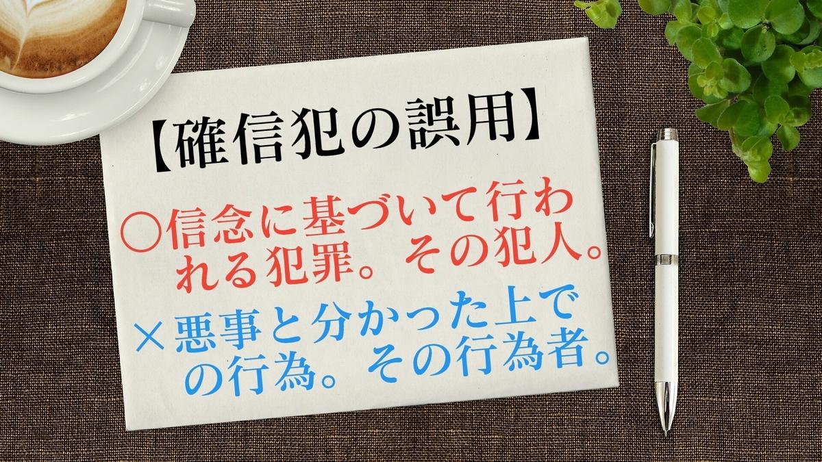 f:id:toshikoro:20200607154451j:plain