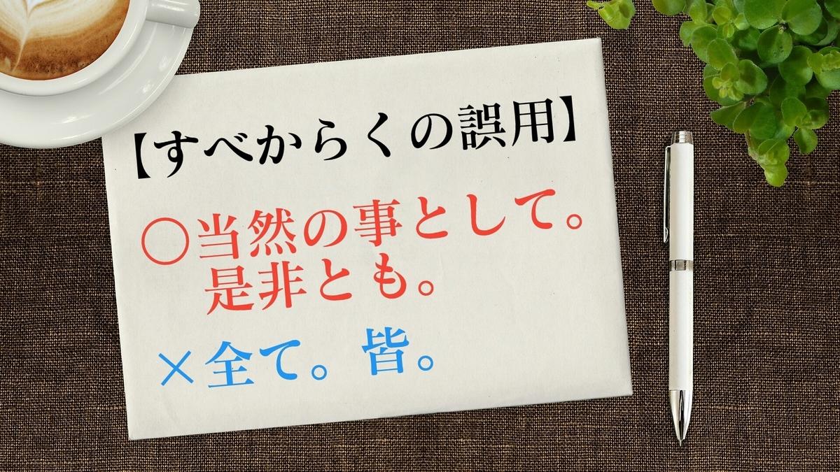 f:id:toshikoro:20200609224024j:plain