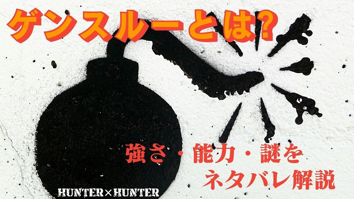 f:id:toshikoro:20200620151835j:plain
