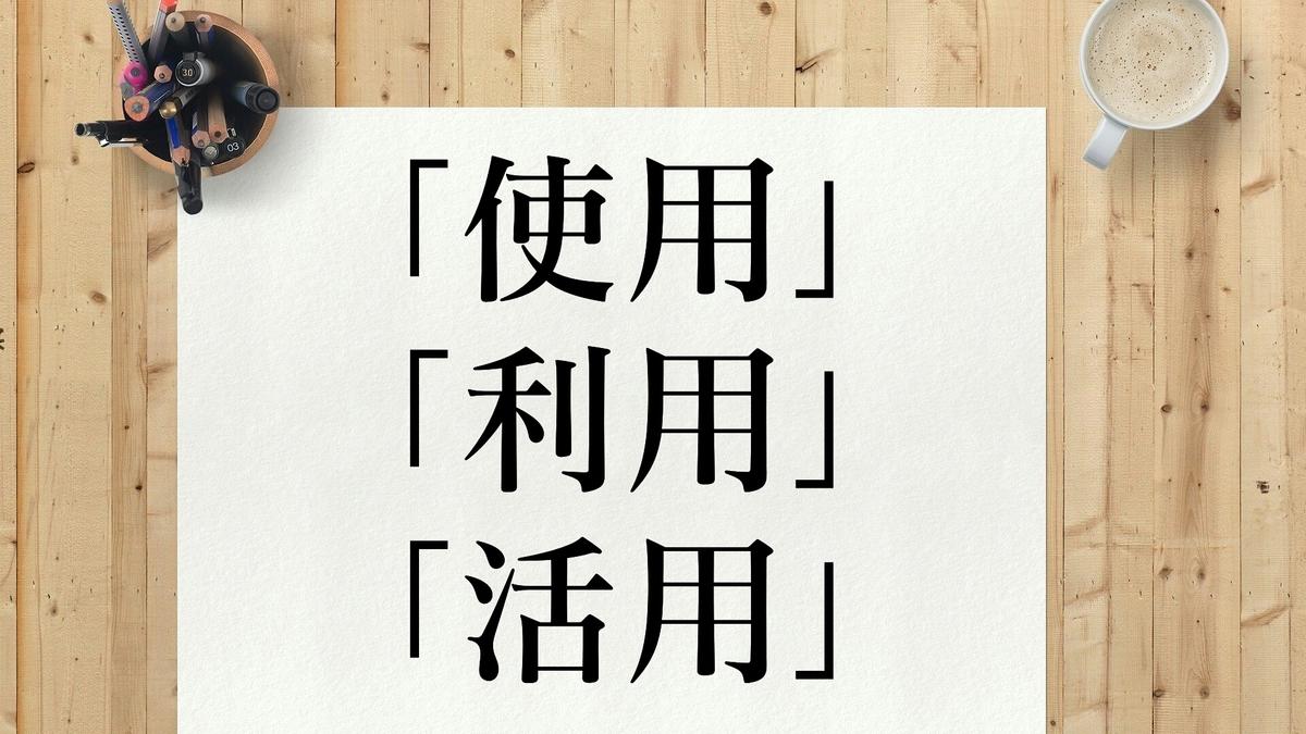 f:id:toshikoro:20200623210231j:plain