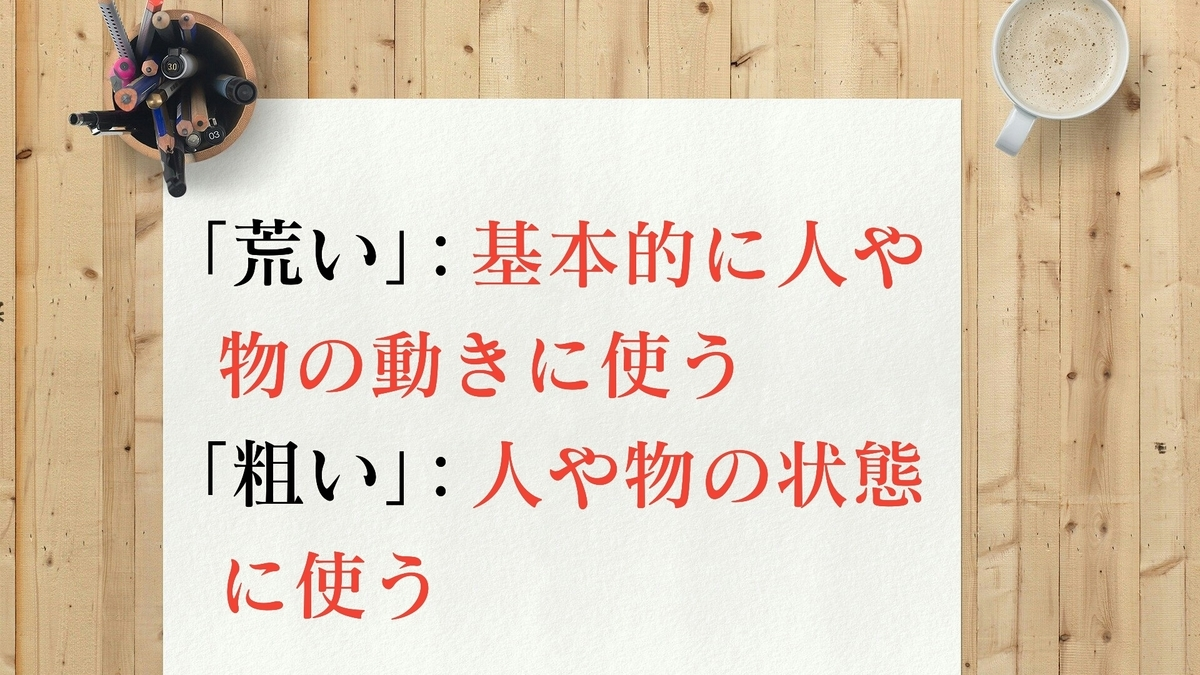 f:id:toshikoro:20200702215343j:plain