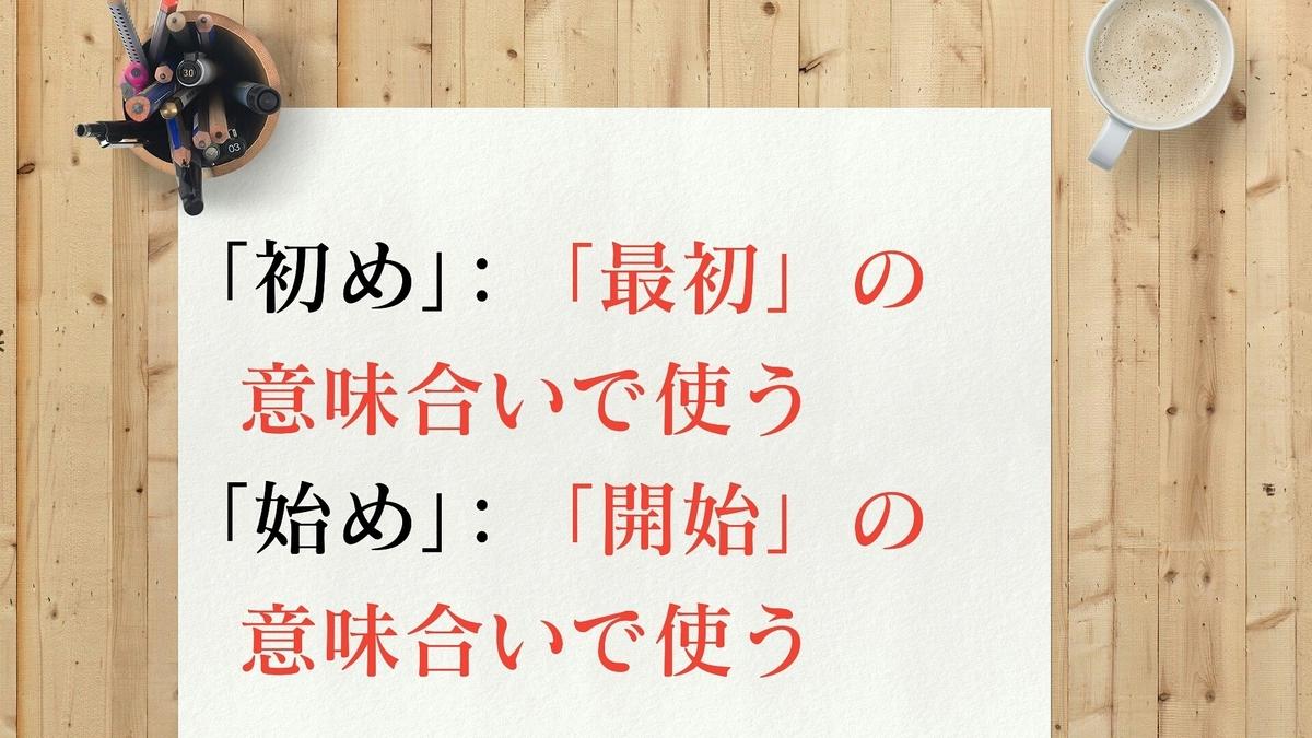 f:id:toshikoro:20200705212443j:plain