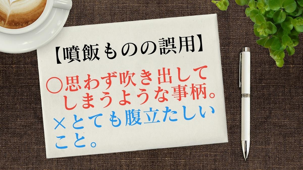 f:id:toshikoro:20200726110030j:plain