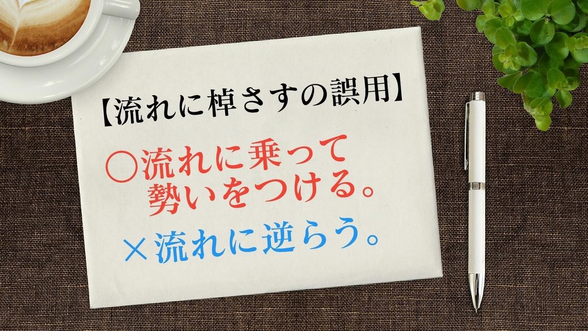 f:id:toshikoro:20200729220540j:plain