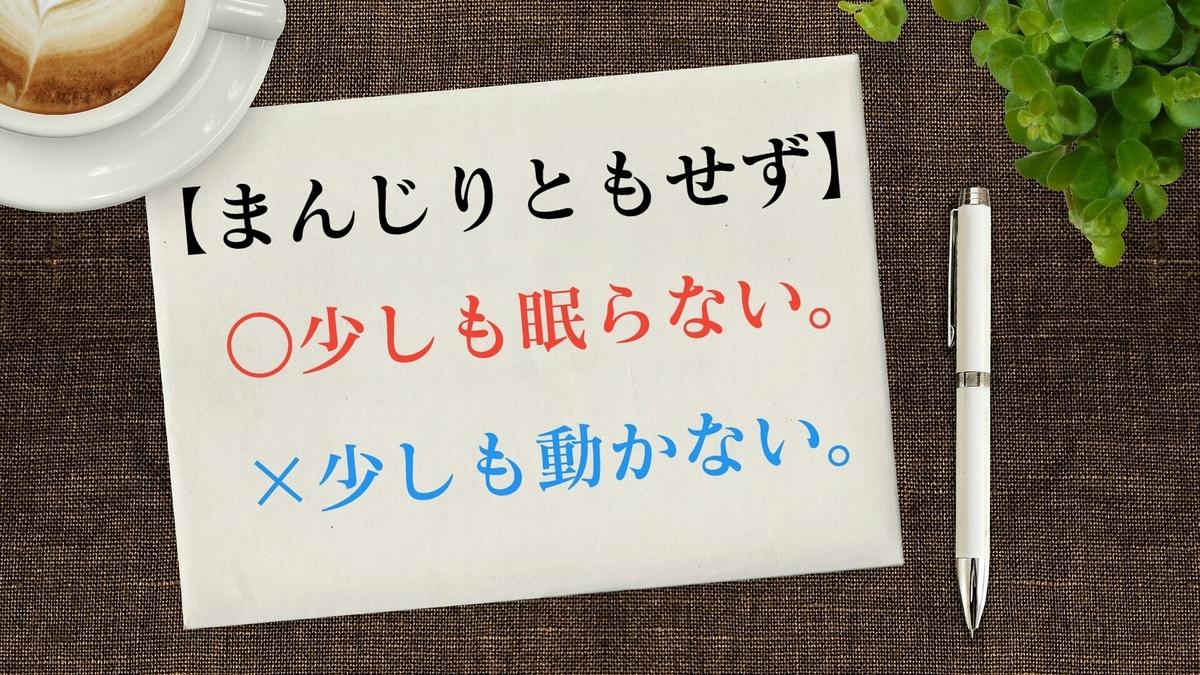 f:id:toshikoro:20200730213749j:plain