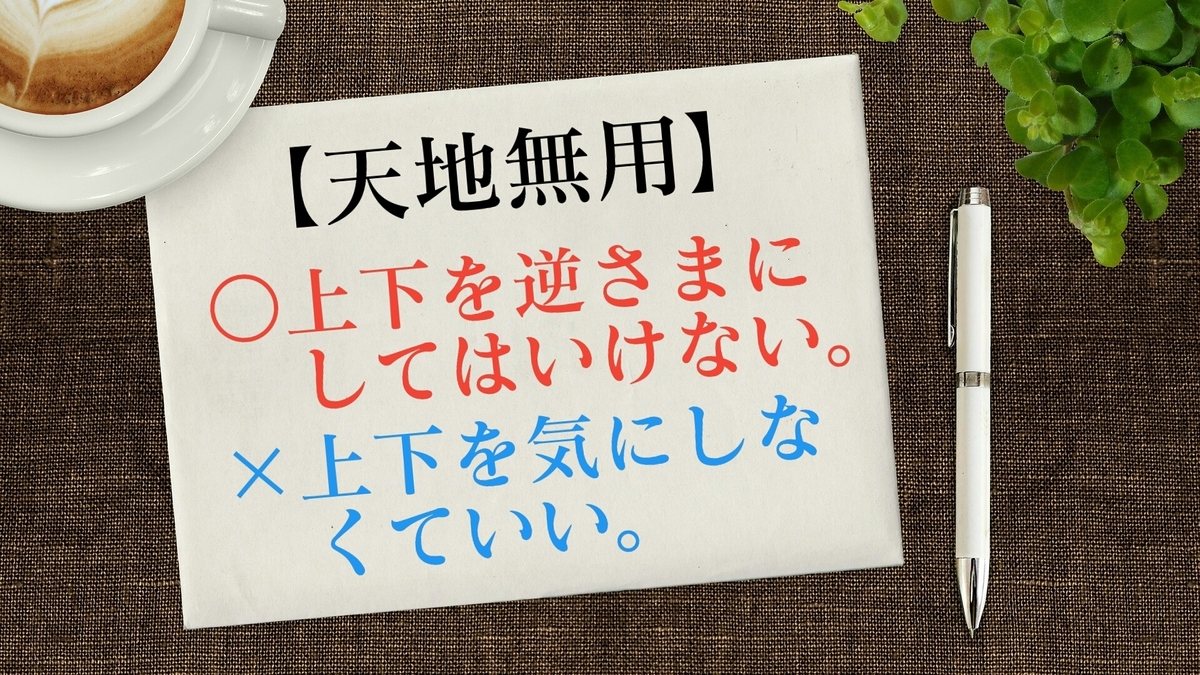 f:id:toshikoro:20200803220959j:plain