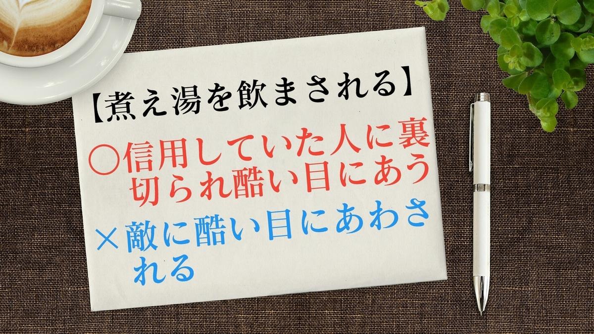 f:id:toshikoro:20200806160736j:plain
