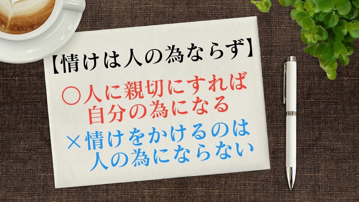 f:id:toshikoro:20200808163646j:plain