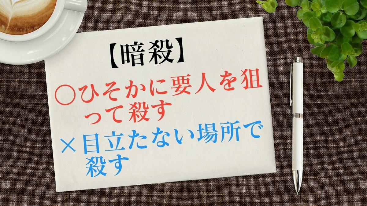 f:id:toshikoro:20200815220255j:plain