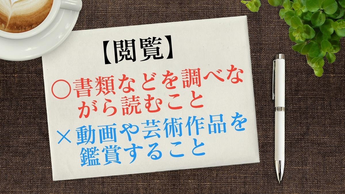 f:id:toshikoro:20200817120605j:plain