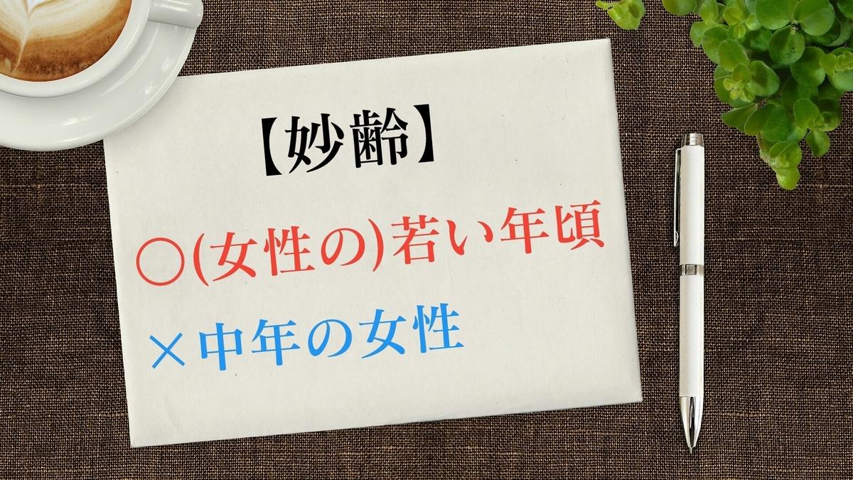 f:id:toshikoro:20200820161243j:plain