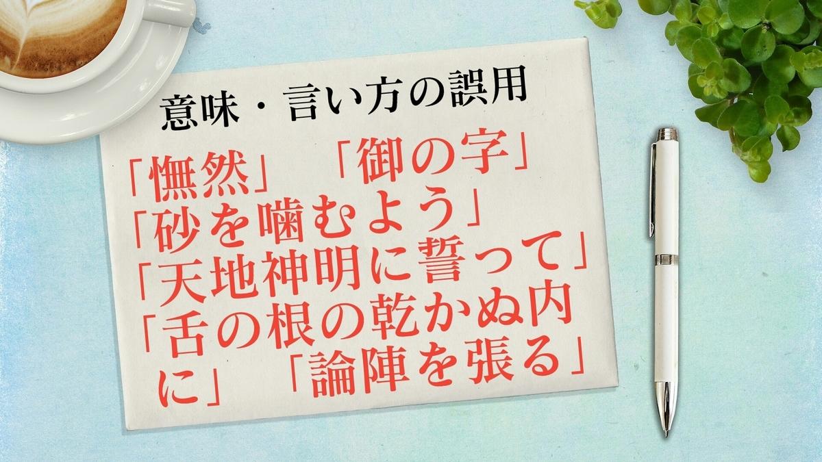 f:id:toshikoro:20200824151345j:plain