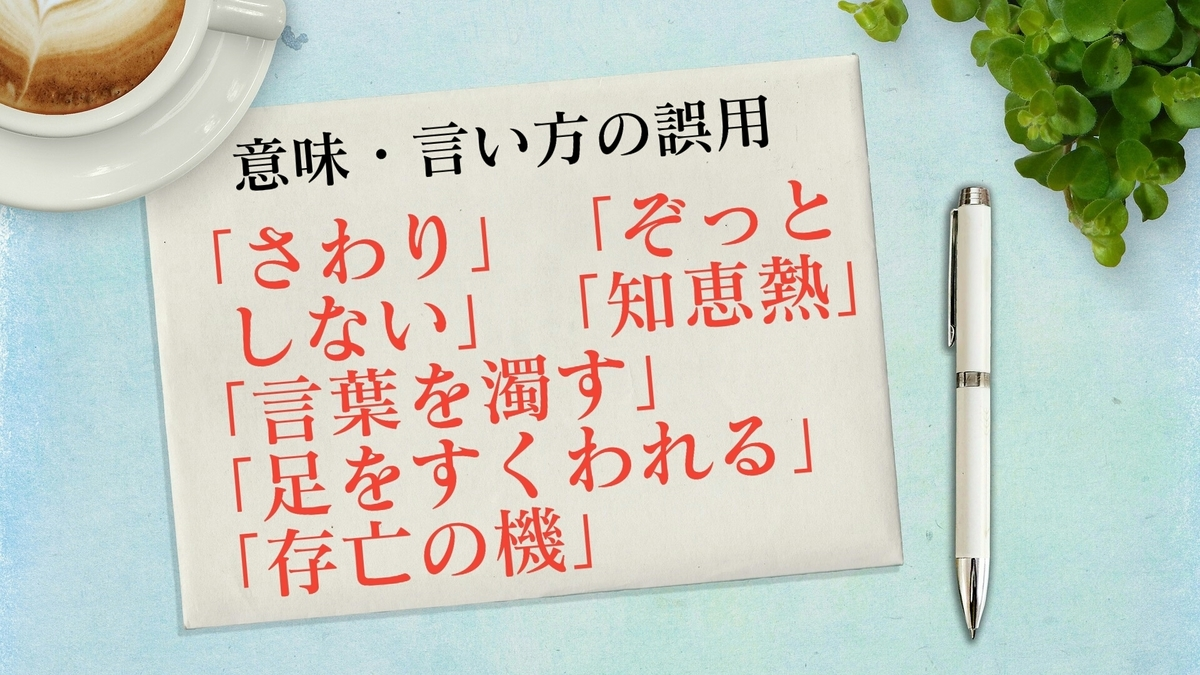 f:id:toshikoro:20200825161206j:plain