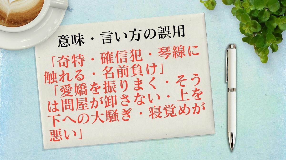 f:id:toshikoro:20200827125126j:plain