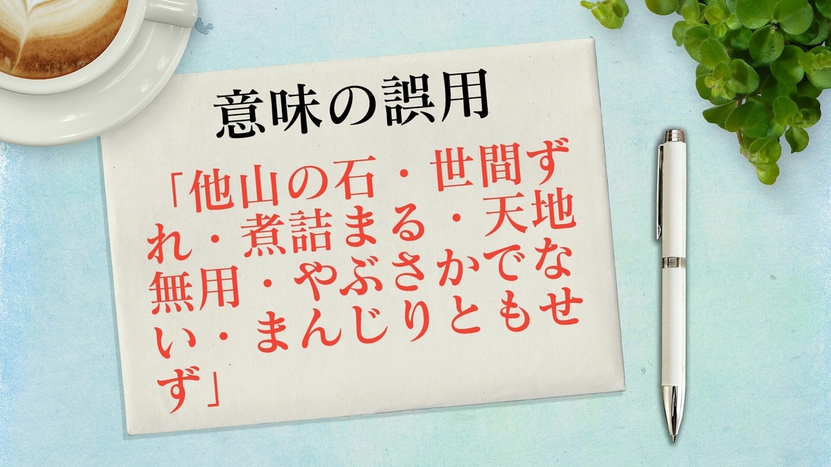 f:id:toshikoro:20200829215630j:plain