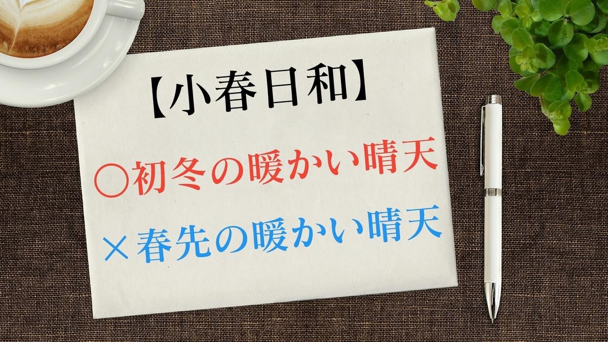 f:id:toshikoro:20200901170036j:plain