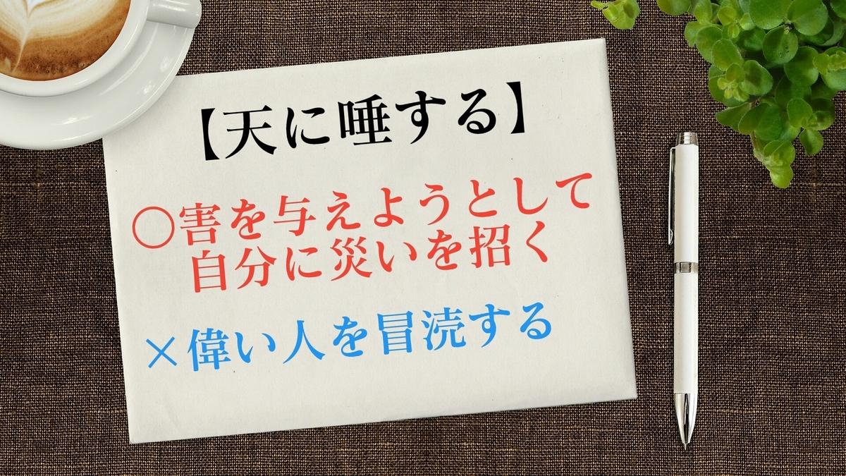f:id:toshikoro:20200902224416j:plain