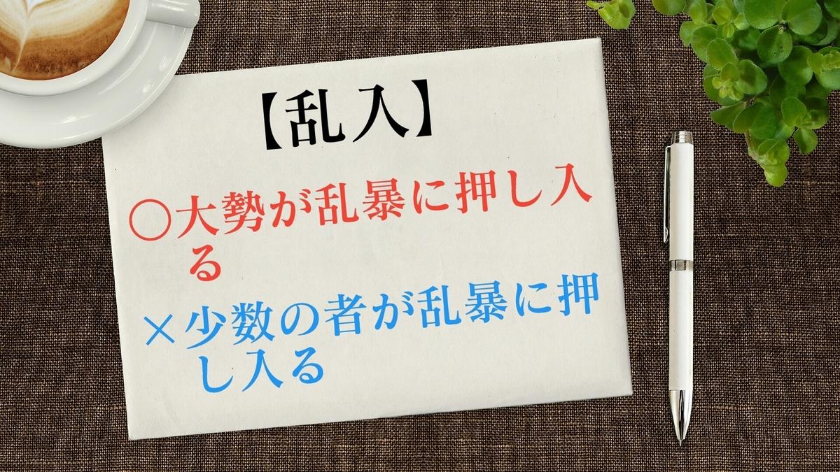 f:id:toshikoro:20200905142539j:plain