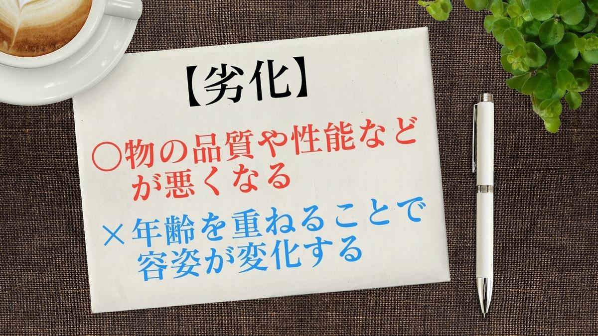 f:id:toshikoro:20200906122104j:plain