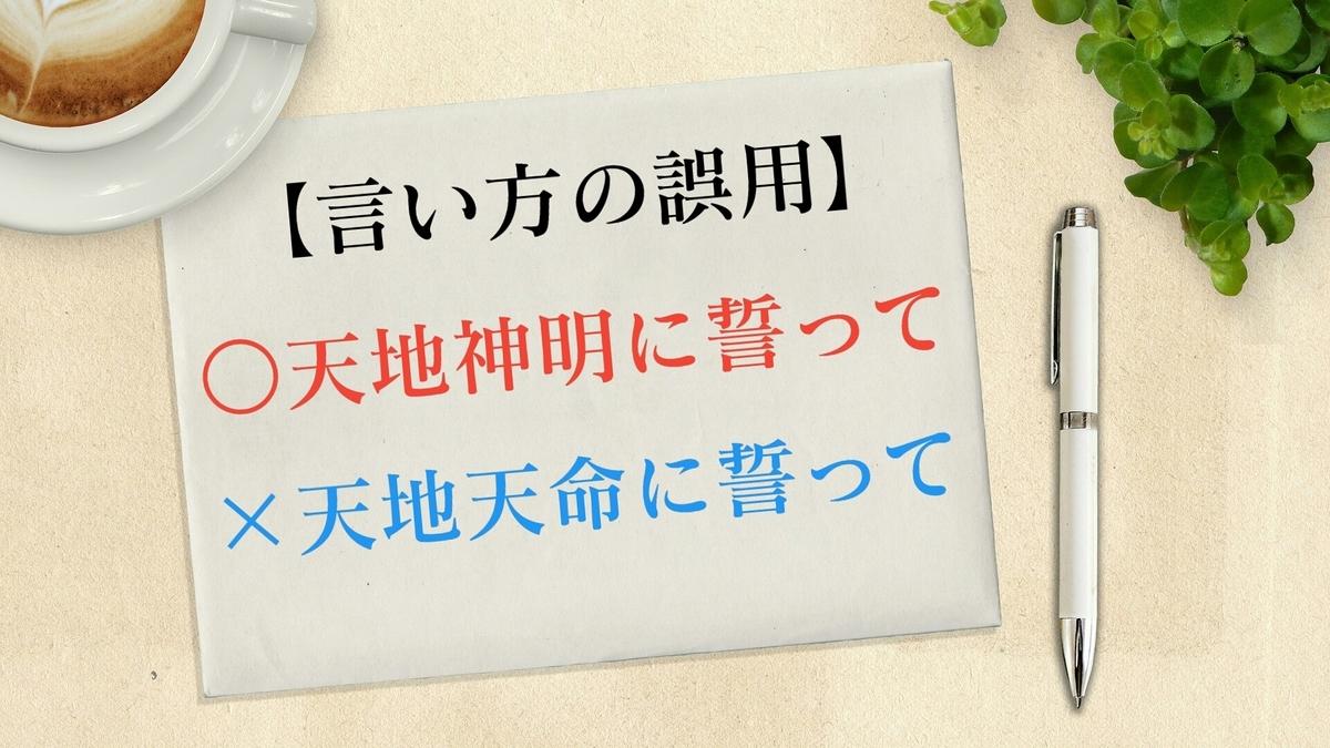 f:id:toshikoro:20200907130440j:plain