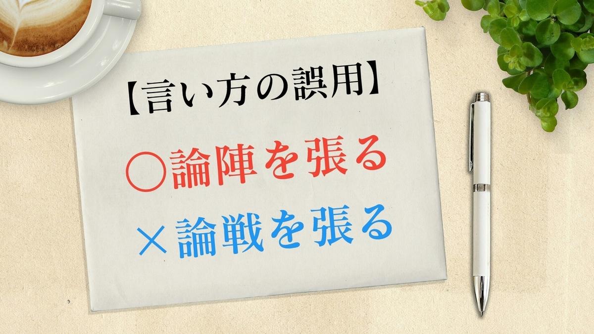 f:id:toshikoro:20200907160724j:plain