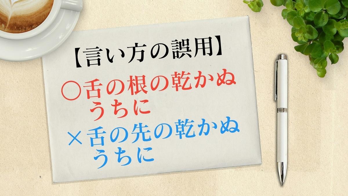 f:id:toshikoro:20200908230753j:plain