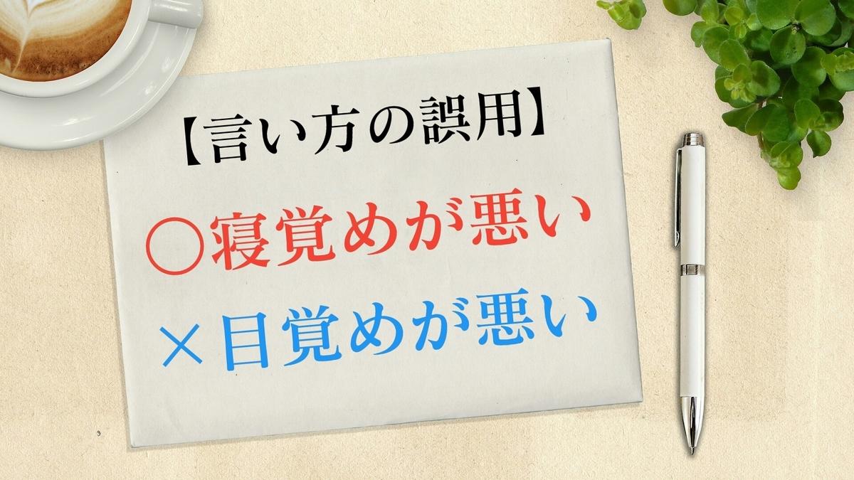 f:id:toshikoro:20200911125022j:plain