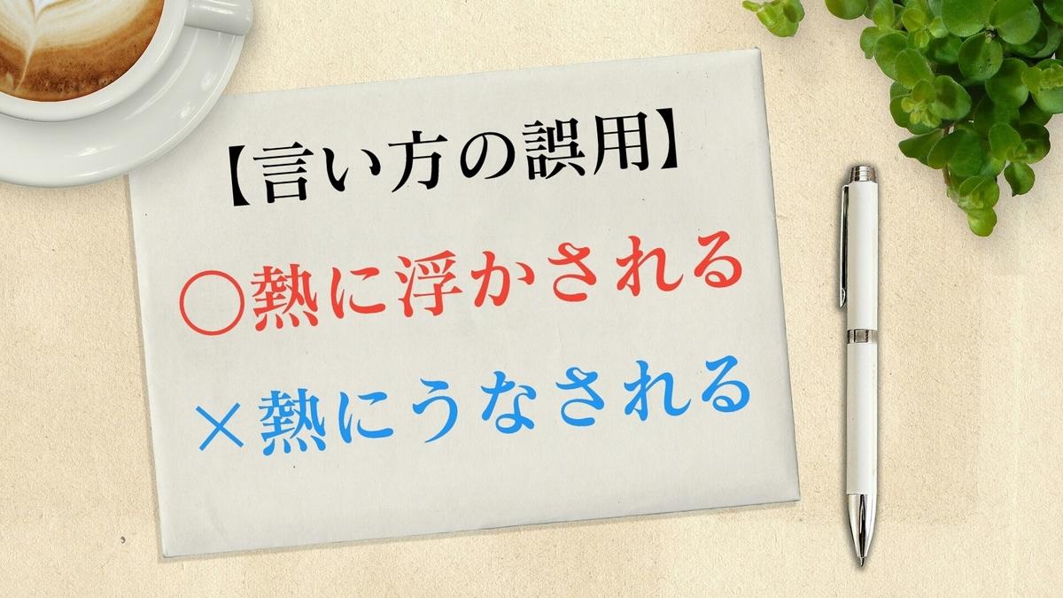 f:id:toshikoro:20200912124728j:plain